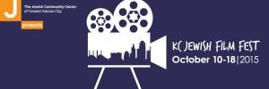 Kansas City Jewish Film Festival