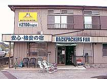 BACKPACKERS FUJI