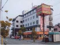 あこうビジネスホテル桜館