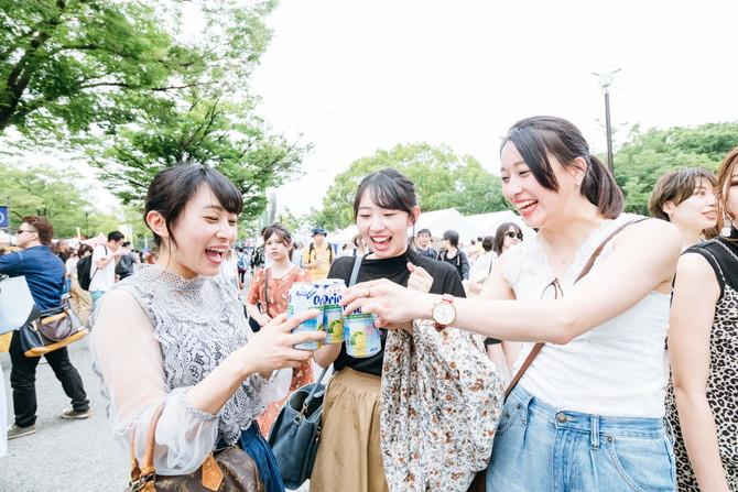 OKINAWAまつり2019 Street Music Fest. in 代々木公園