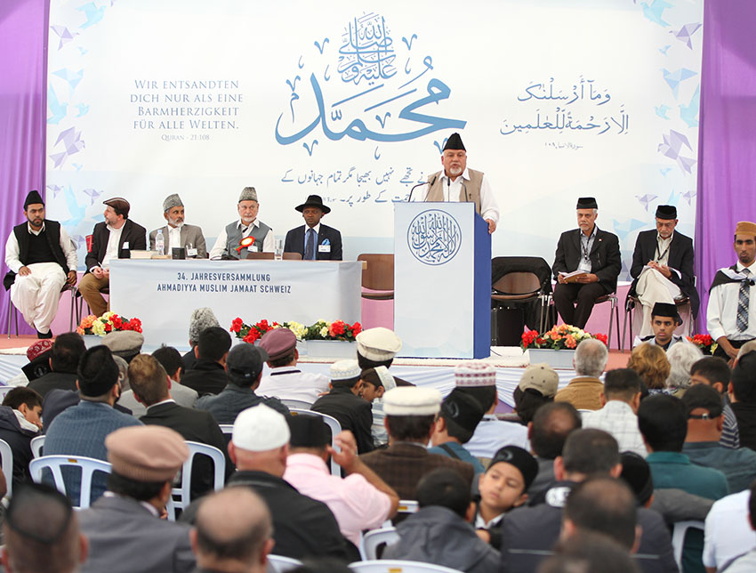 Jalsa Salana Switzerland 2016