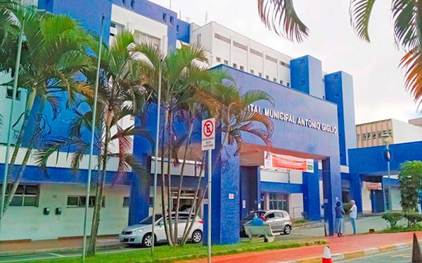 j.alves-engenharia-reforma-Imagem1-sala-emergencia-hospital-antonio-giglio-osasco-sp