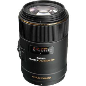 Sigma 105mm macro lens