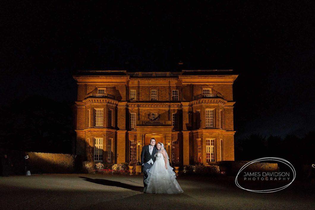 hedsor-house-wedding-photographer-126