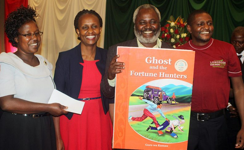 Nicholas Kamau for Ghost and the Fortune Hunters