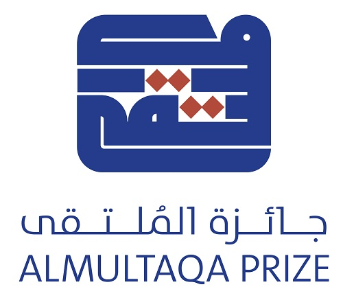 Two Africans make Almultaqa Short Story Prize 2018 longlist.