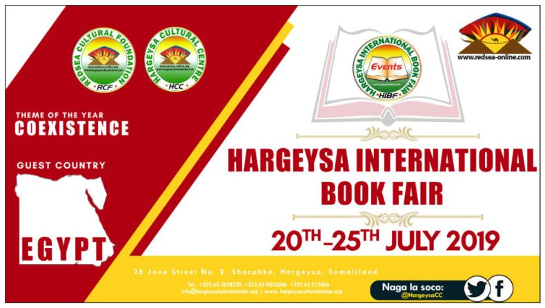 Hargeysa International Book Fair 2019 guest country