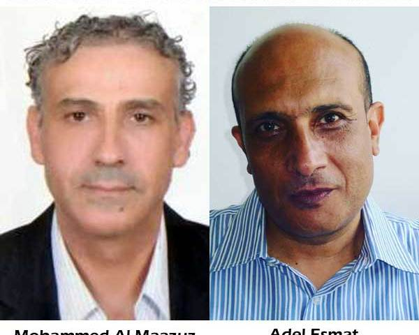 Adel Esmat, Mohammed Al-Maazuz make International Prize for Arabic Fiction 2019 shortlist.