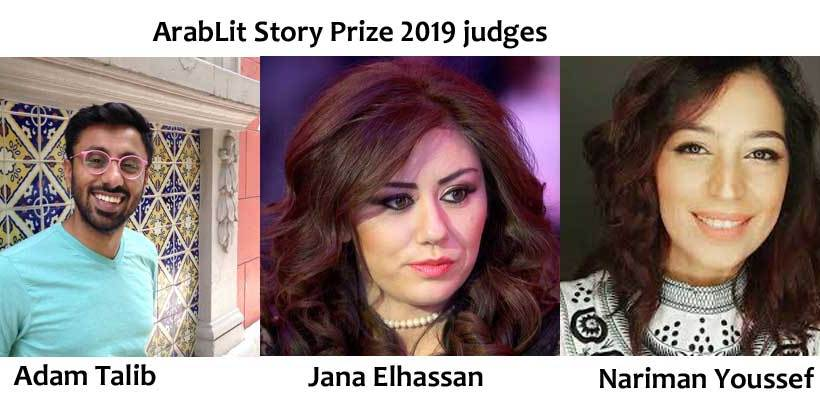 ArabLit Story Prize 2019 judges