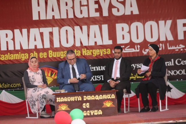 The Egypt Panel at the Hargeysa Interational Book Fair 2019