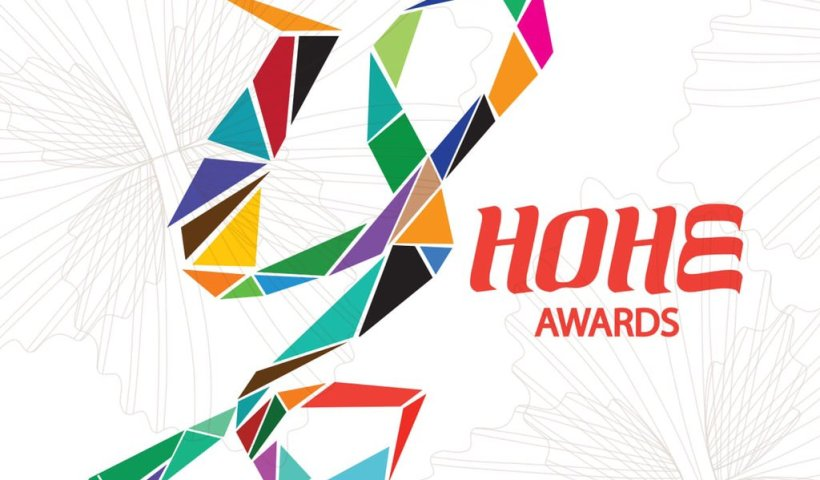 Hohe Awards