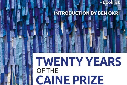 Caine Prize for African Writing celebrates 20th anniversary with special anthology.