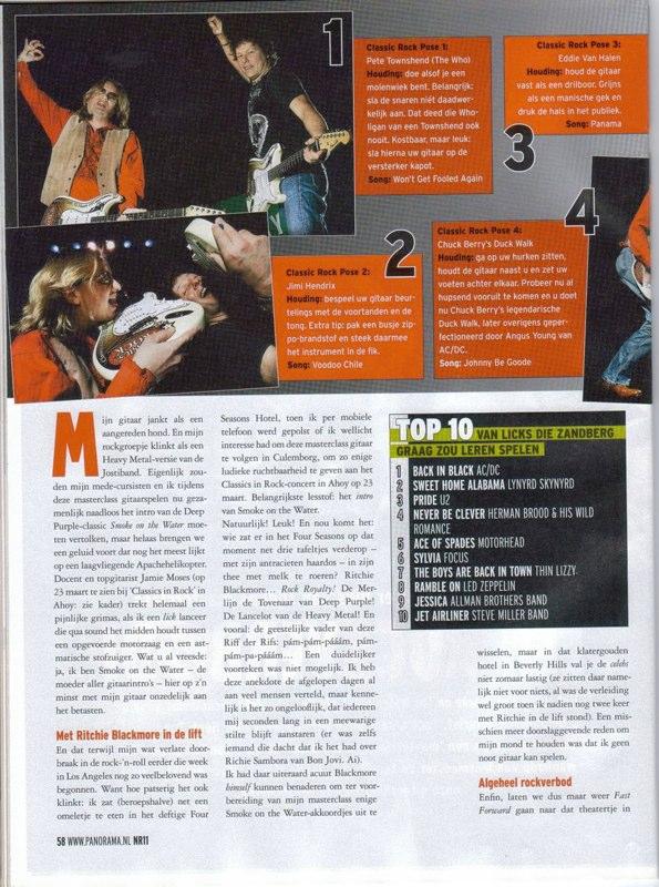 Panorama Magazine Mar 2007