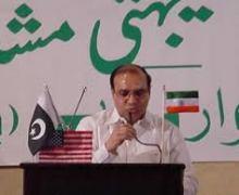 AbulHasan Ansari MD
