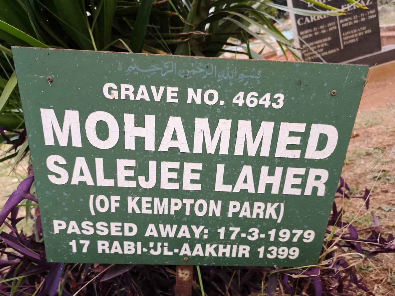 Mohammed Salejee Laher (Bawa) Kempton Park March 17, 1979