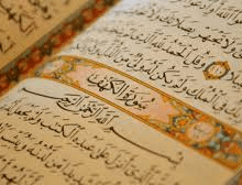 Listen – Al Fatiha 100x Ikhlas 100x Al Falak 100x An Nass 100x Ayat Kursi 100x