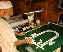 Ahmed Fawzi Belal (calligrapher)  2/24/19