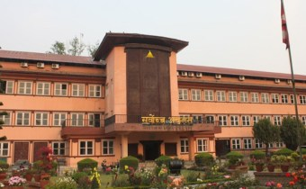 supreme court of nepal