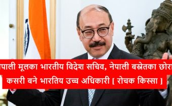 Harsh Vardhan Shringla