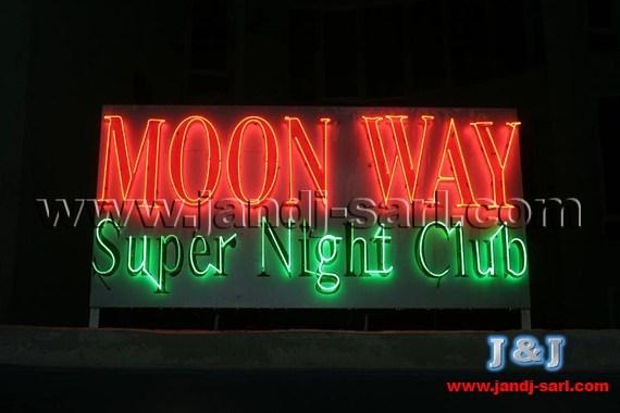 Moon Way ночной клуб Ливан