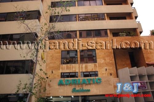 Adriatic Отель Джуни, Ливан