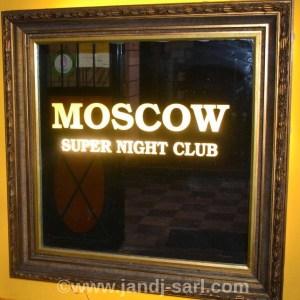 "Moscow super night club ""Москва - супер ночной клуб, Ливан"""