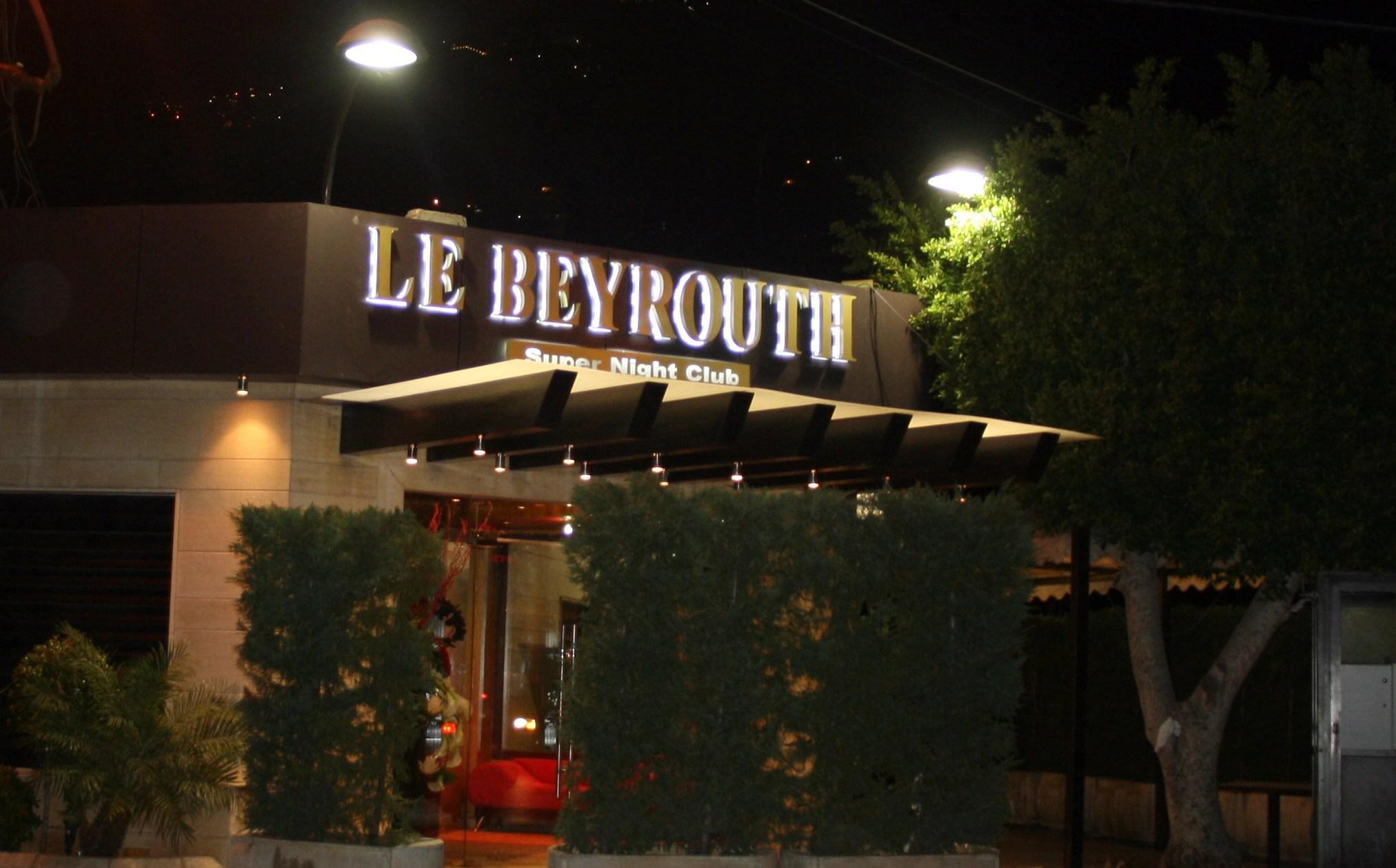 Le Beyrouth ночной клуб