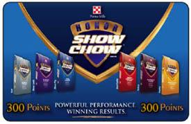 hsc_prize300