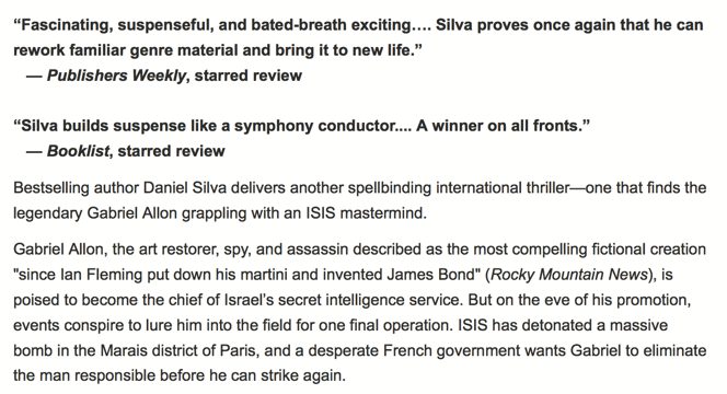 Image: sample promotional text from Daniel Silva Amazon book page