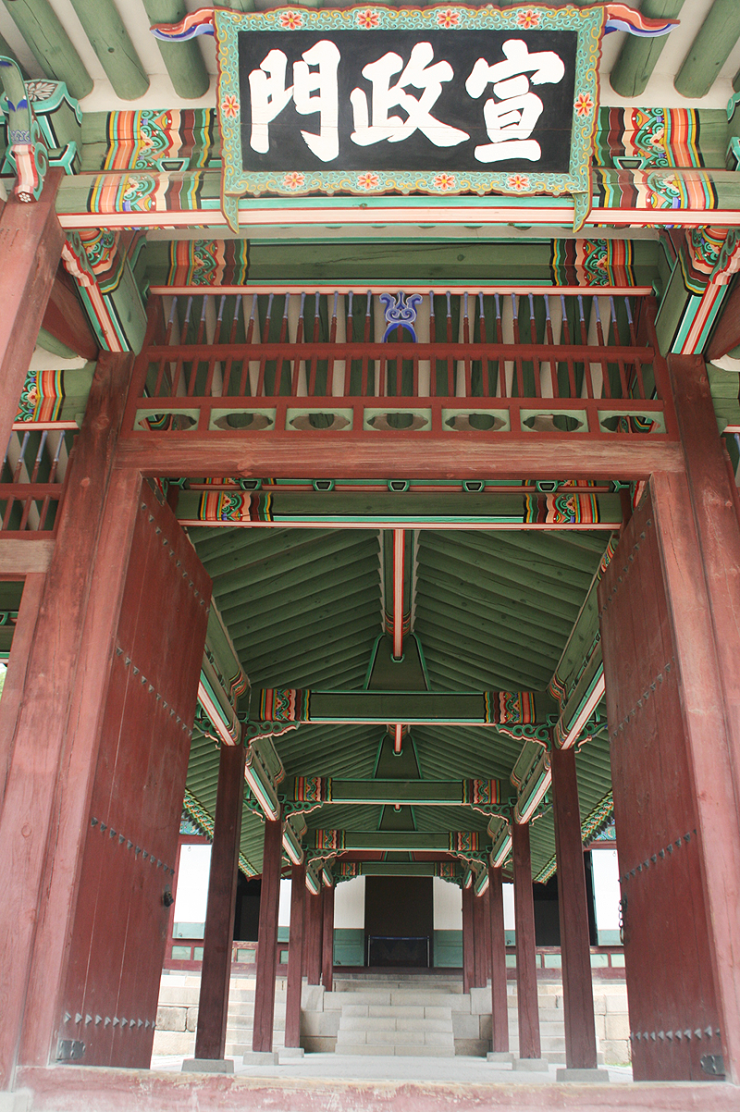 changdokgeung palace 4
