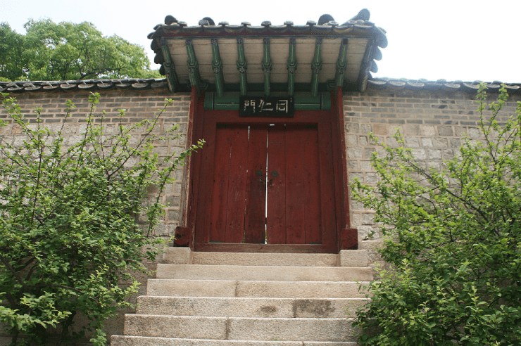 changdokgeung palace