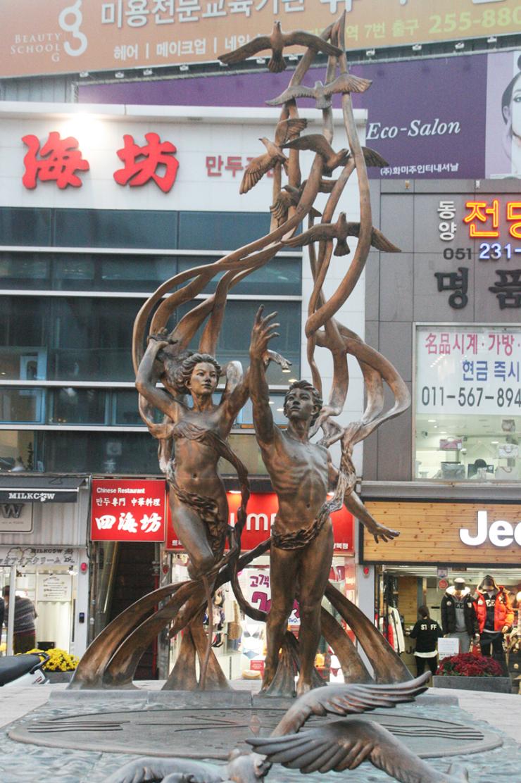 biff square statue