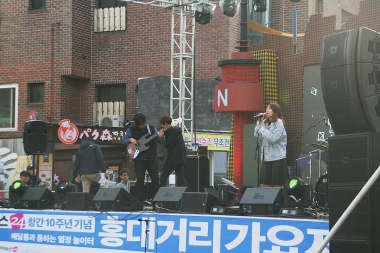 live band hongdae