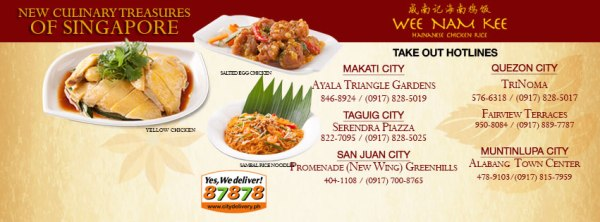 wee-nam-kee-unli-hainanese-chicken-02-sugargospice