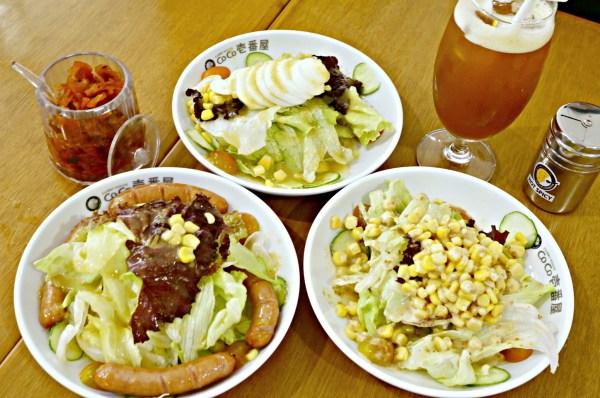 coco-ichibanya-salad-66