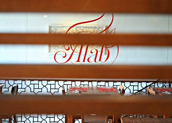Alab-Chef-Tatung-33