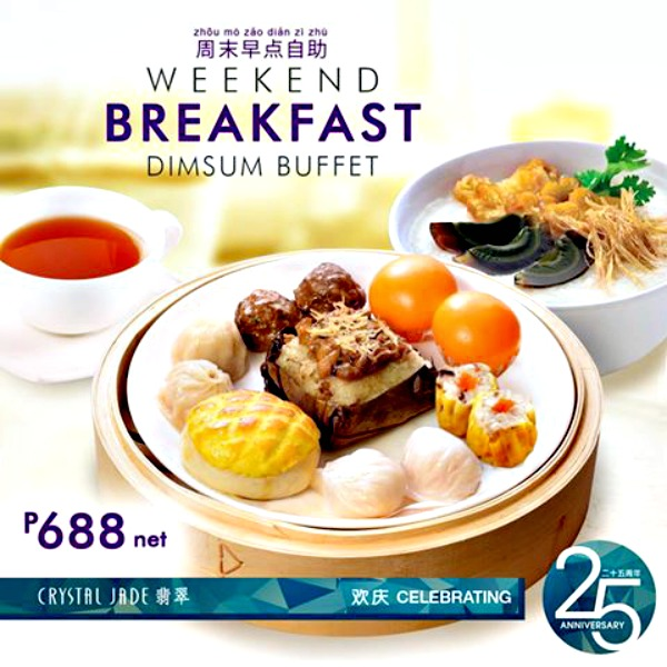 Crystal-Jade-Dining-In-Weekend-Breakfast-Dimsum-Buffet