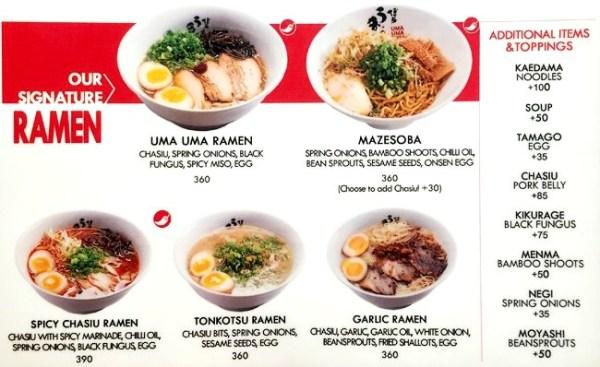 uma-uma-ph-ramen-uptown-parade-menu-02