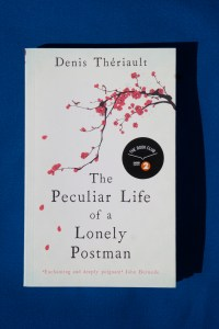 Weirdness with Haiku – The Peculiar Life of a Lonely Postman