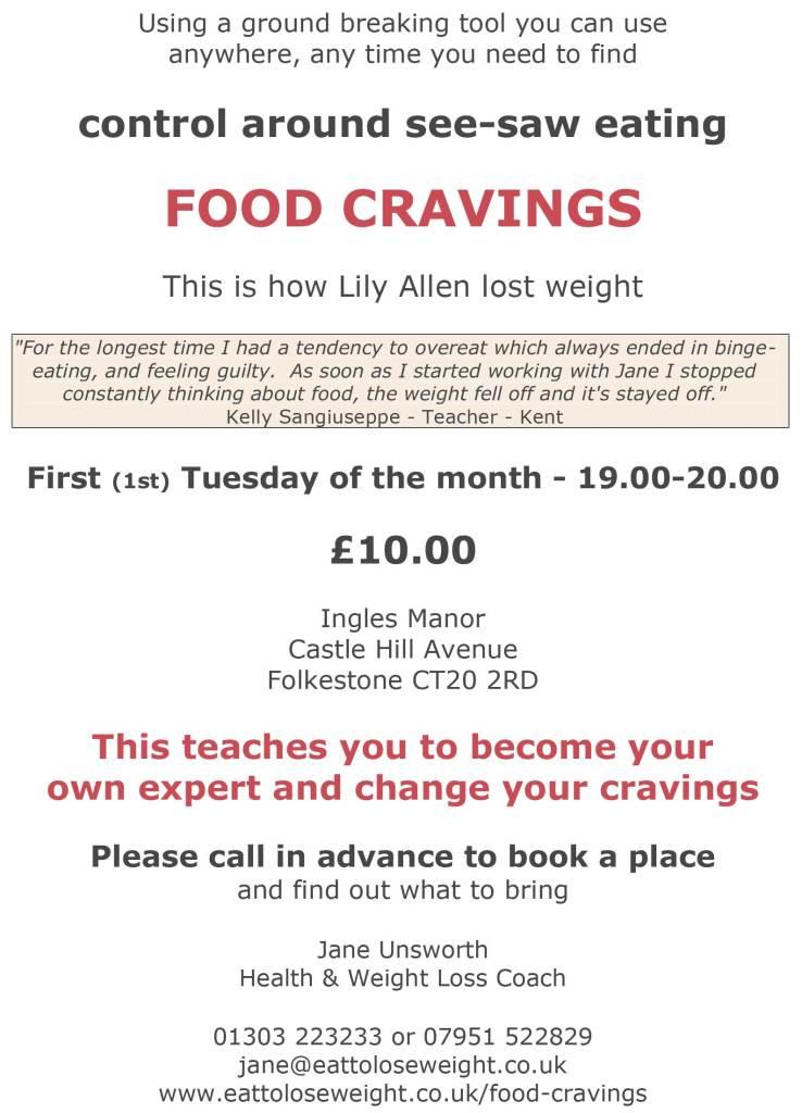 Ingles-food-cravings