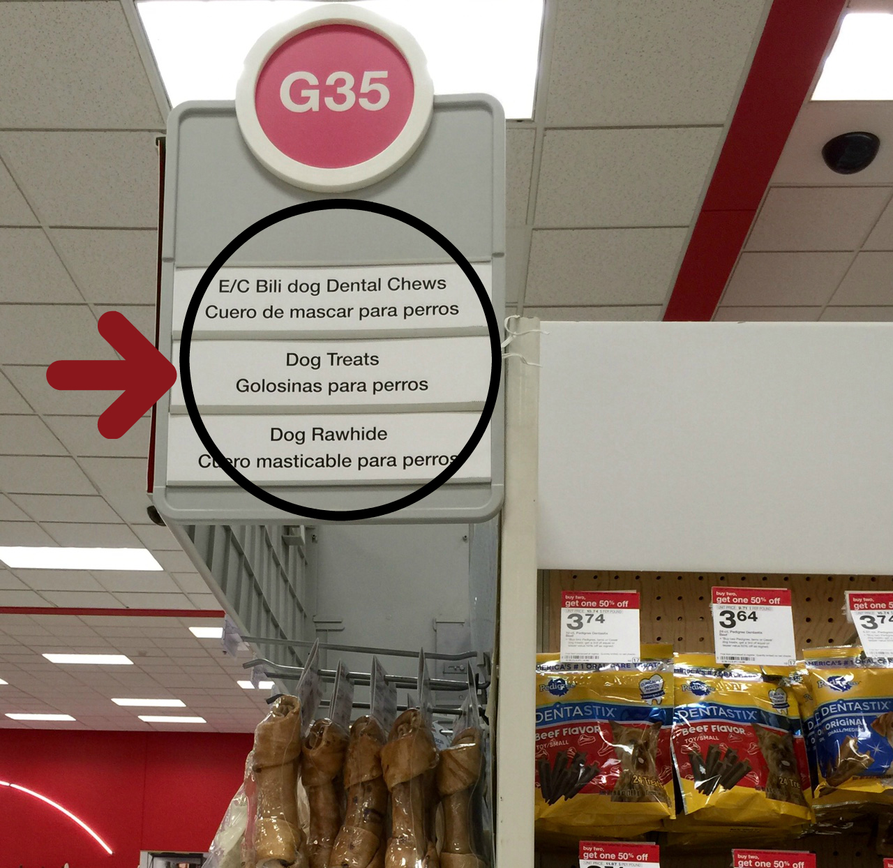 Target-Dog-Treat-Aisle-#BeyondSnacks-#Ad