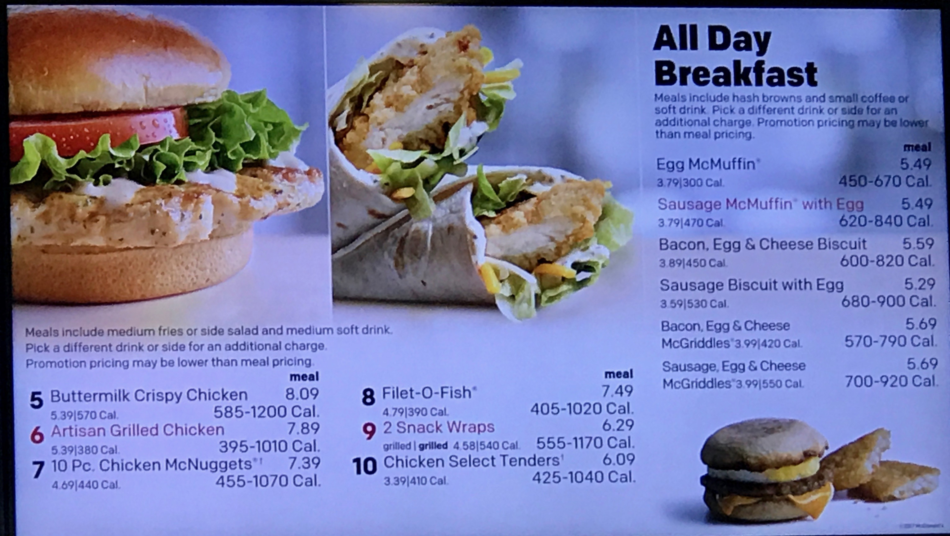 McDonald's Breakfast All Day Menu