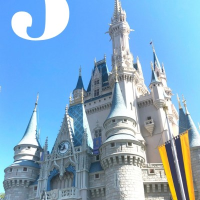 5 Walt Disney World Rumors for 2019