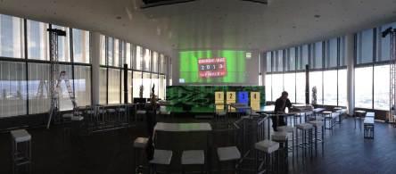 Panorama Veranstaltungsraum
