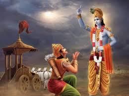 श्रीमद्भागवत गीता