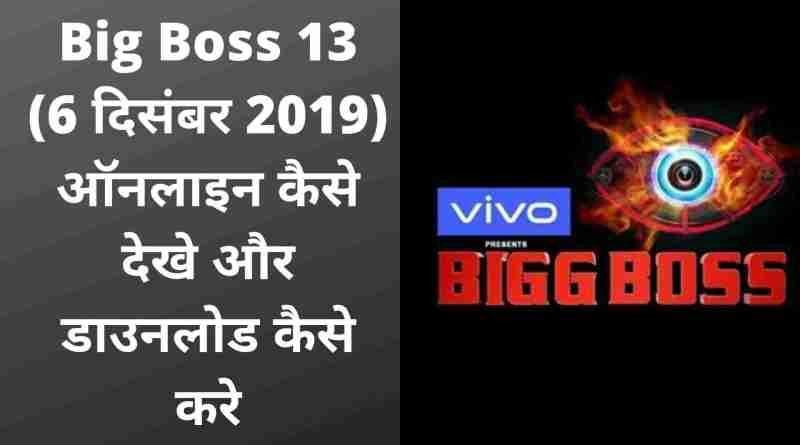 bigg boss 13 6th december 2019 full episode
