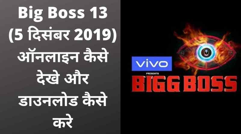 bigg boss 13 5th december 2019 full episode
