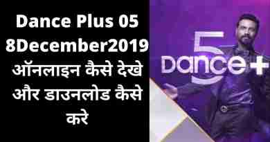 how to watch and download dance plus s05