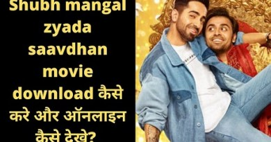 how to watch and download shubh mangal zyada saavdhan movie