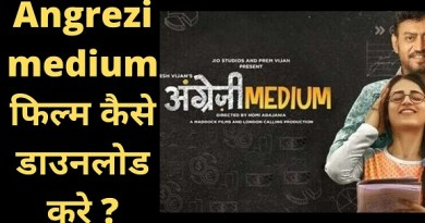 how to watch and download angrezi medium movie online